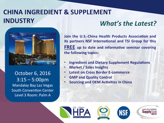 uschpa-supplyside-west-seminar