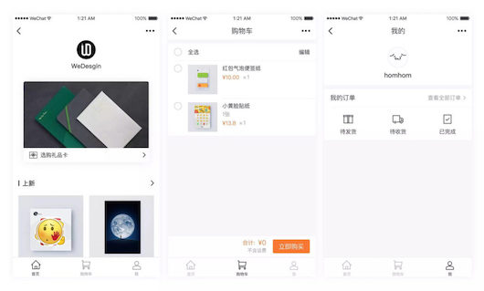 WeChat-Shop-Mini-Program-1024x616