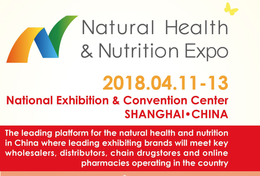 Natural Health And Nutrition Expo Shanghai